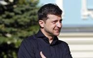 У Зеленского объяснили инаугурацию 19 мая