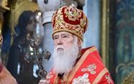 Патриарх Филарет заявил, что борется за независимость от Константинополя