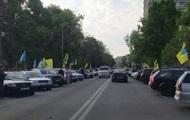 Евробляхеры  съезжаются на митинг в центр Киева