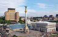 Львов и Киев попали в лидеры рейтинга городов экономической эффективности