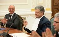 Голос України опублікував текст мовного закону