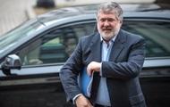 В Україну повернувся Коломойський - журналіст