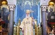 В ПЦУ показали подпись Филарета под роспуском Киевского патриархата