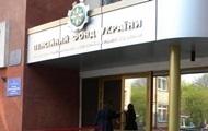 Дефицит Пенсионного фонда уменьшился до 30 миллиардов гривен