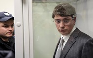 Экс-нардеп Крючков вернулся в Украину