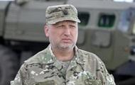 В СНБО объявили об отставке Турчинова