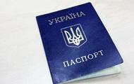Порошенко дал гражданство экс-депутату Госдумы и сестре Сенцова