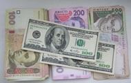 Курс валют на 20 мая: НБУ немного ослабил гривну