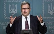 Порошенко уволил главу Нацинститута стратегических исследований