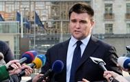 Киев ответил на созыв Совбеза ООН Россией по языку