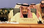 Саудовская Аравия созвала внеочередной саммит лидеров арабских стран