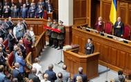В Молдове объяснили отсутствие премьера на инаугурации