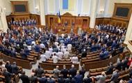 Зеленский пригласил глав фракций на переговоры