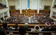 Парубий созывает внеочередное заседание Рады