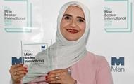 Лауреатом Букеровской премии стала писательница из Омана