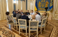 Итоги 21.05: Дата выборов в Раду, кадры Зеленского