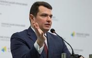 Против главы НАБУ открыли новое дело - СМИ