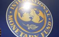 Миссия МВФ досрочно покидает Киев - СМИ