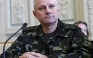 Полторак представил нового начальника Генштаба ВСУ