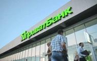 Приватбанк подал иск на Коломойского в суд США