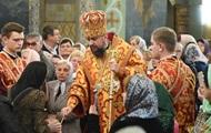 Конфликт в ПЦУ: Сегодня пройдет Священный синод