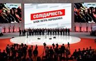 ЗМІ дізналися нову назву партії Порошенка