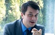 Дмитрий Разумков. Кто возглавит партию Слуга народа