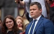Петиция об отставке главы АП набрала голоса
