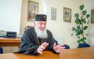 Митрополит Макарий: УПЦ КП и УАПЦ не ликвидированы
