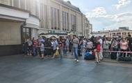 С ж/д вокзала Киева эвакуировали почти полторы тысячи человек