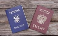США не признают паспорта РФ для жителей Донбасса и Крыма – Волкер