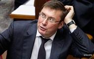 Найем и Луценко устроили перепалку в Facebook