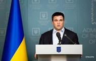 Комитет Рады поддержал отставку Климкина