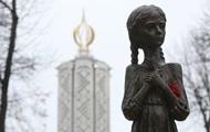 Петиция о Голодоморе появилась на сайте парламента Новой Зеландии