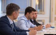 Зеленский расширил структуру АП своими помощниками