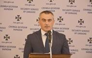 Зеленский уволил заместителя главы СБУ