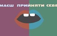 Рэперша Alyona Alyona представила клип-анимацию