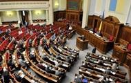 Раду просят рассмотреть законопроекты Зеленского как неотложные