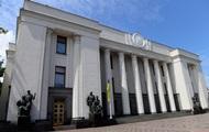 Комитет Рады рекомендует отложить запуск рынка электроэнергии
