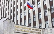 Россия обжаловала решения суда по искам за Крым