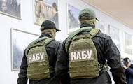 В офисе Украинской ассоциации футбола идет обыск - СМИ