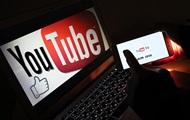 YouTube ввів заборону на націоналістичні ролики