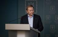 Итоги 06.06: Пояснения Кучмы и суд по делу Гандзюк