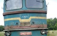 На Волыни загорелся поезд с пассажирами