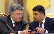 ГБР завело дело на Порошенко и Гройсмана - нардеп