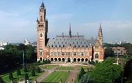 Названы сроки решения суда по иску Киева против РФ