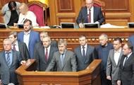 Суд вернул Оппоблоку госфинансирование
