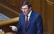 Генпрокурор Луценко на выборы не пойдет