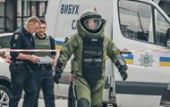 """В Киеве """"заминировали"""" Верховную Раду и Минобороны"""