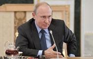 """Путин заявил, что мир приближается """"к опасной черте"""""""